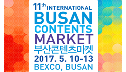 Busan Contents Market: A Global Festival of Broadcasting, Video, and Business